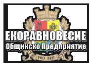 ОП Екоравновесие